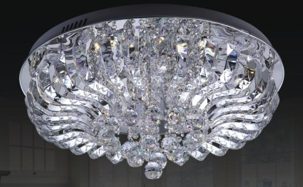 CEILING LAMP 8193/600
